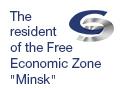 Free Economic Zone Minsk